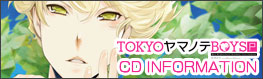 TOKYO ヤマノテBOYS CD INFORMATION