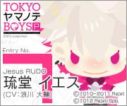 TOKYOヤマノテBOYS Portable