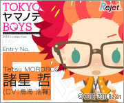 TOKYOヤマノテBOYS